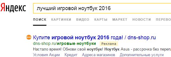 ЧПУ в Яндексе