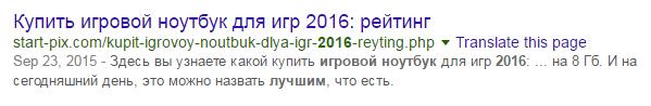google-cpu-3
