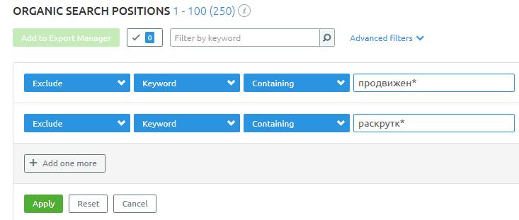 Примененение фильтра для отбора ключевых слов