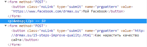 Исходный код для ссылок