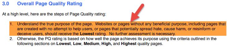 Цитата из руководства по оценке качества сайта.