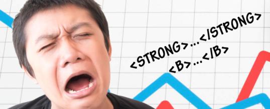 Лишние теги Bold и Strong вредят ранжированию